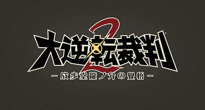 bnr_daigyakuten2