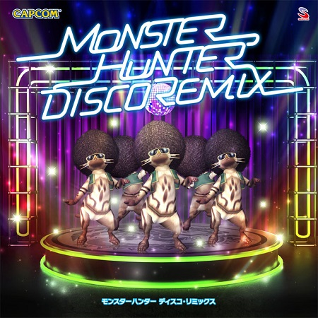 MONSTER HUNTER DISCO REMIX