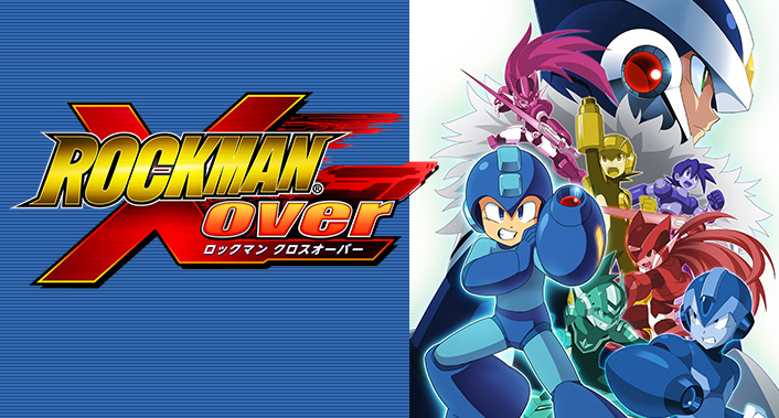interview_rockman_xover