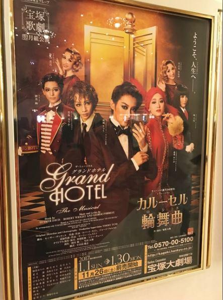 log_170116_tz_hotel