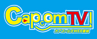 CAPCOM TV!