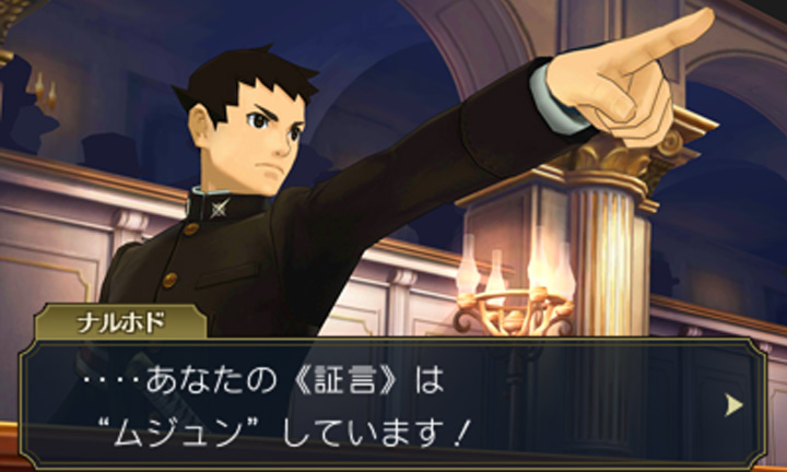 [SPOILERS]: The Great Ace Attorney: Nuevos datos y curiosidades Mn_cam_review18_ss01