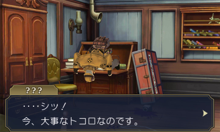 [SPOILERS]: The Great Ace Attorney: Nuevos datos y curiosidades Mn_cam_review18_ss05