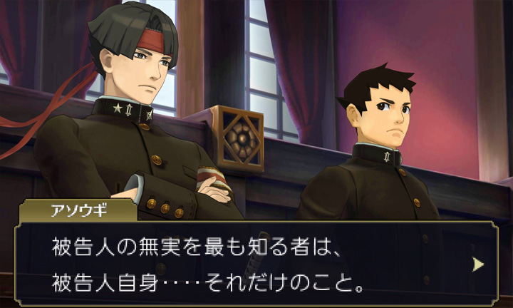 [SPOILERS]: The Great Ace Attorney: Nuevos datos y curiosidades Mn_cam_review18_ss06