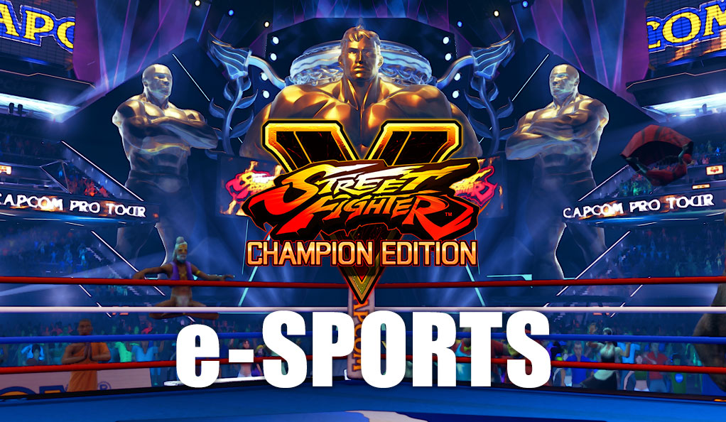 STREET FIGHTER V CHAMPION EDITION e-SPORTS情報