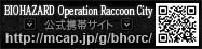 「バイオハザード オペレーション・ラクーンシティ」公式携帯サイト> http://mcap.jp/g/bhrev/