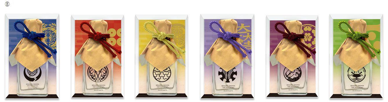 WEBまとめ画像(BASARA15th)香水.jpg