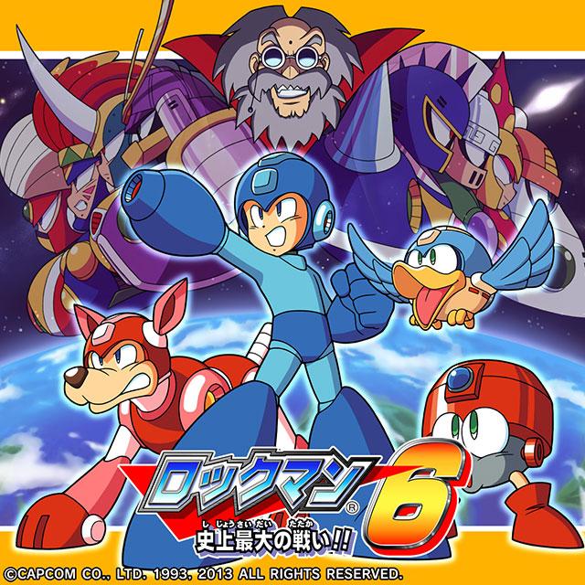 ロックマン6 史上最大の戦い!!(PlayStation)