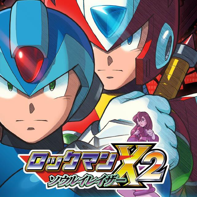 ロックマンX2 ソウルイレイザー