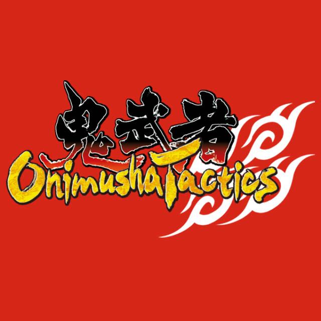 鬼武者 ~Onimusha Tactics~