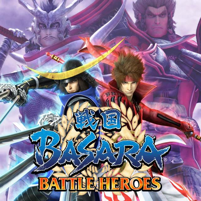 戦国BASARA バトルヒーローズ