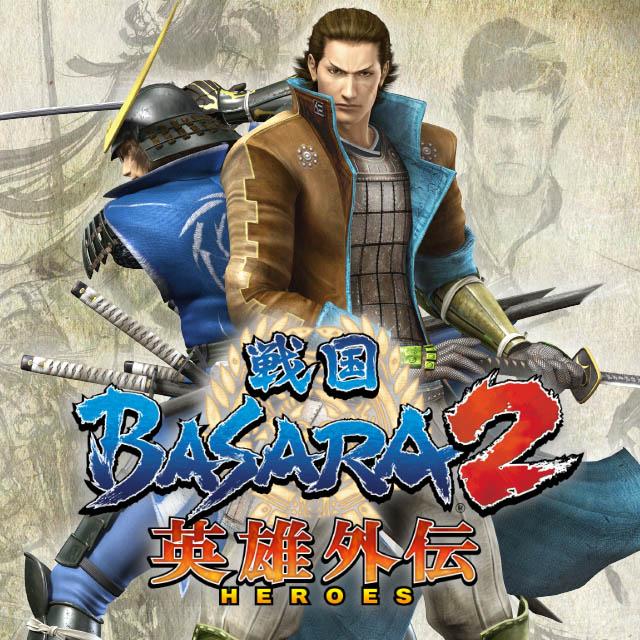 戦国BASARA2 英雄外伝(HEROES)