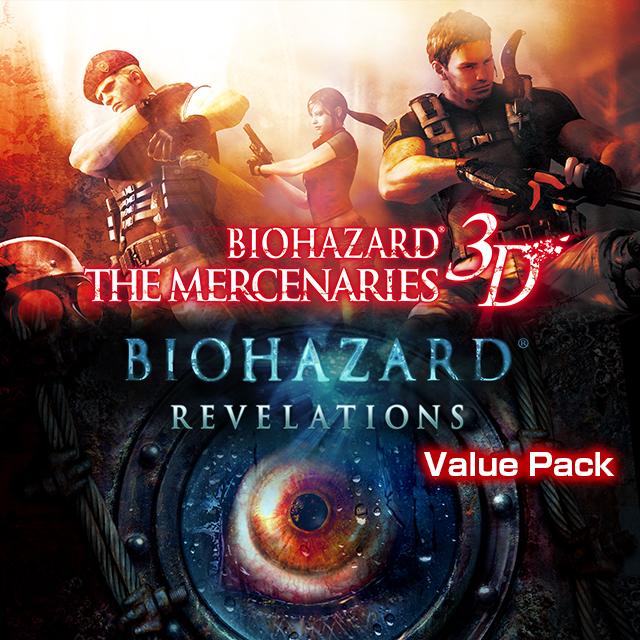 BIOHAZARD ザ・マーセナリーズ 3D&リベレーションズ バリューパック
