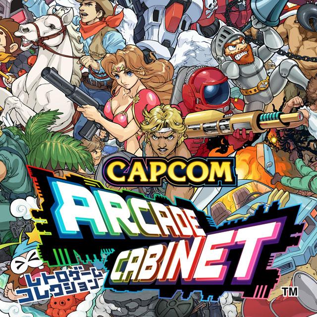 CAPCOM ARCADE CABINET -レトロゲームコレクション-