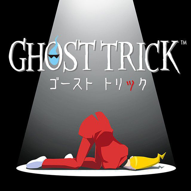 Ghost Trick(アプリ)