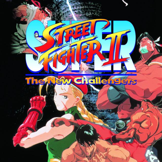 スーパーストリートファイターII ザ ニューチャレンジャーズ(スーパーファミコン)