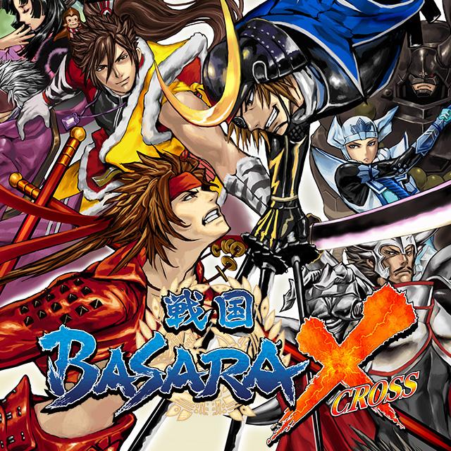 戦国BASARA X