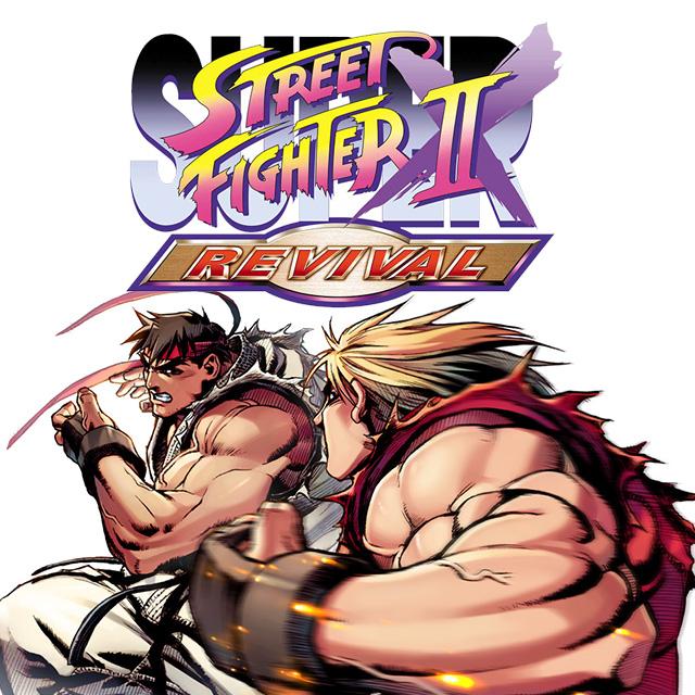 スーパーストリートファイターIIX リバイバル