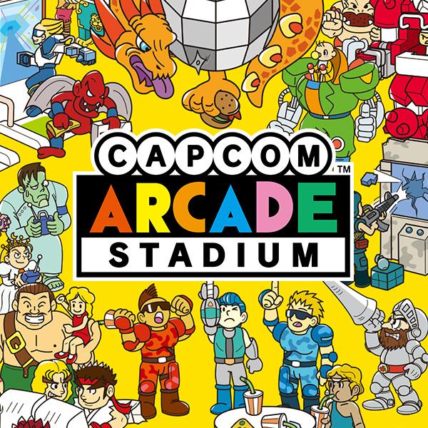 Capcom Arcade Stadium(カプコンアーケードスタジアム)