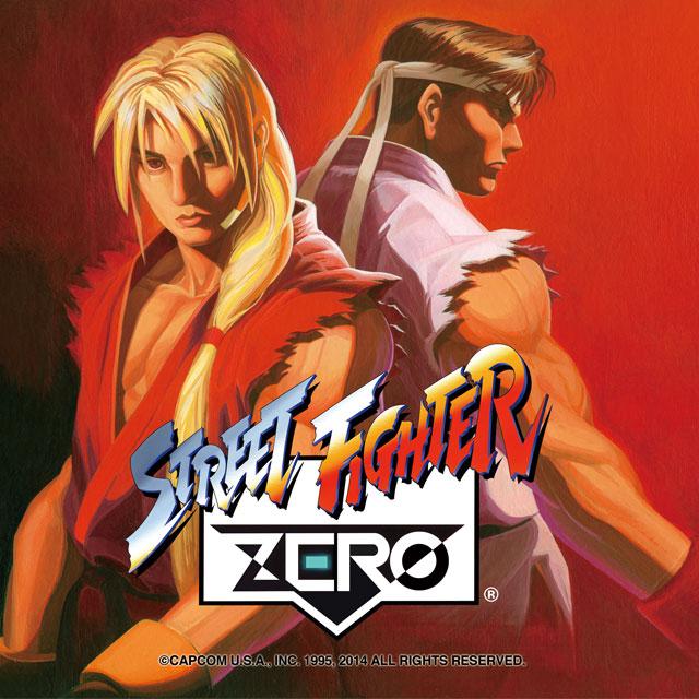 ストリートファイターZERO(PlayStation)