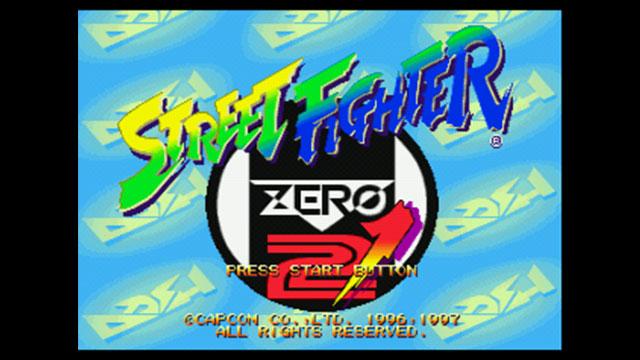 ストリートファイターZERO2'(PlayStation)   カプコン 製品 ...