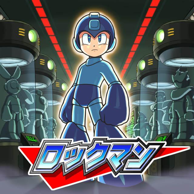 ロックマン(PlayStation)